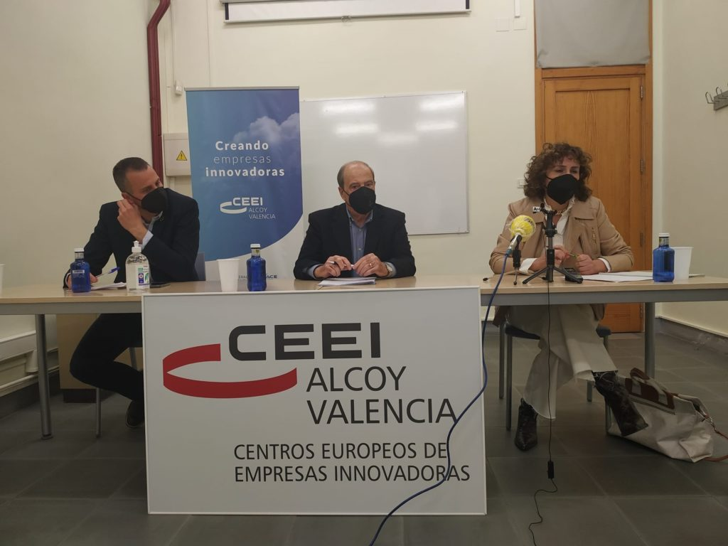 La col·laboració clau per al CEEI en 2020